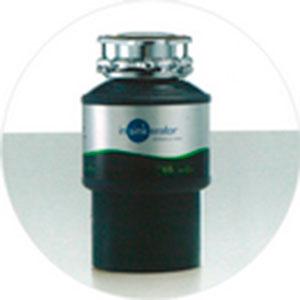 Sistema de Trituradores de Resíduos - 2